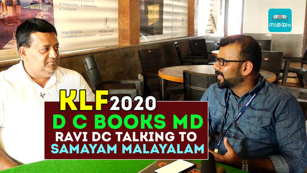 klf 2020 d c books managing director ravi dc talking to samayam malayalam