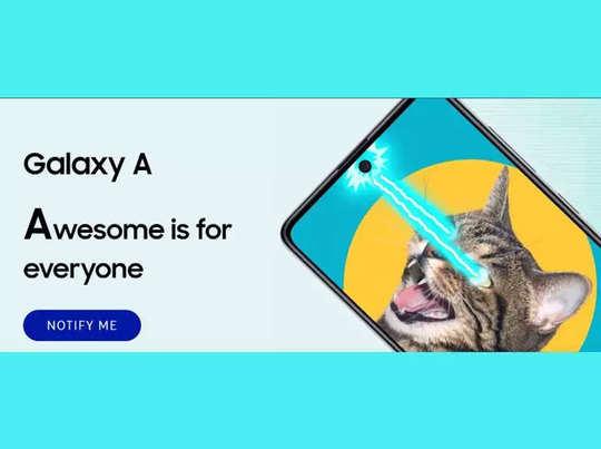 Samsung Galaxy A51 और Galaxy A71 भारत में जल्द होंगे लॉन्च, दिखा टीजर