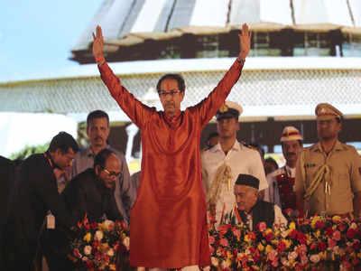 उद्धव ने शिवाजी पार्क मैदान में मुख्यमंत्री के तौर पर शपथ ली थी