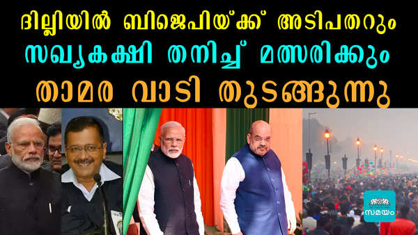 bjps ally ljp to contest alone in delhi election