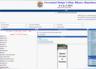 Rajasthan PTET 2020: पीटीईटी एंट्रेंस रजिस्ट्रेशन का नोटिस जारी, यहां देखें