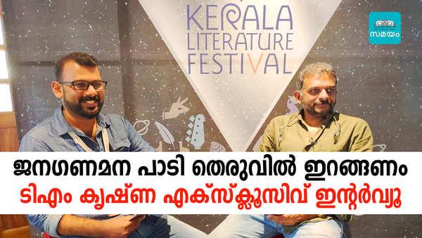 carnaticmusician and activist tmkrishna exclusive interview with samayam malayalam