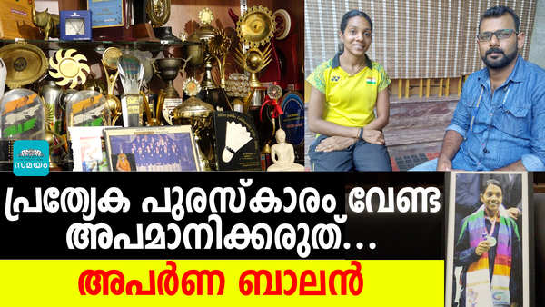 senior badminton player aparna balan lashes out against the gv raja award announcement