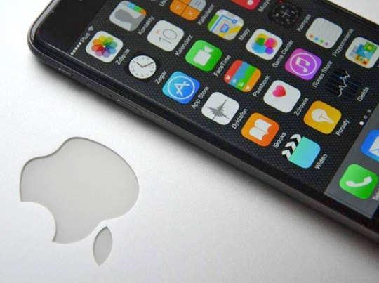 2020 iPhone में यूजर्स की सबसे बड़ी शिकायत दूर करेगा ऐपल, मिले संकेत