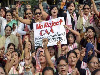 असम में सीएए का विरोध। (फाइल फोटो)