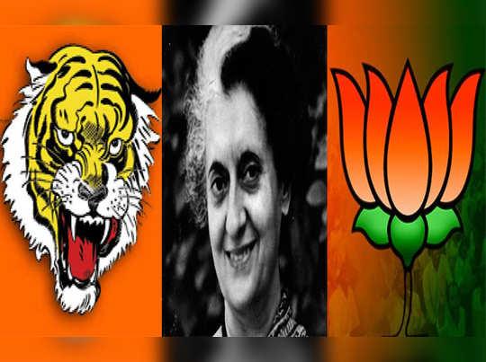 Shiv-Sena-BJP