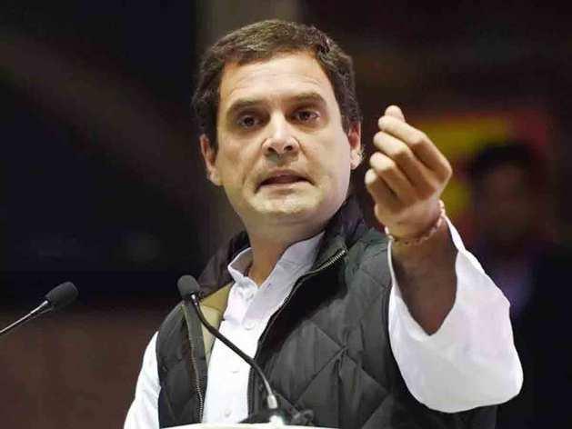 कांग्रेस नेता राहुल गांधी (फाइल फोटो)