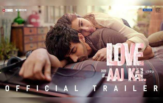 सारा अली खान और कार्तिक आर्यन का 'लव आज कल' का ट्रेलर