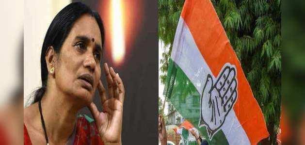 केजरीवाल के खिलाफ निर्भया की मां को कांग्रेस दे सकती है टिकट: रिपोर्ट