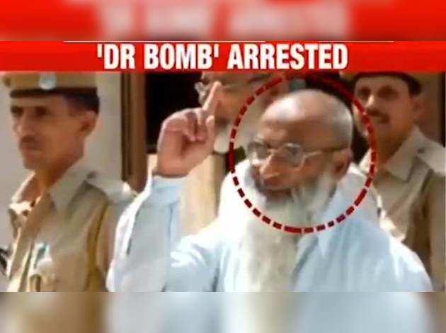 सीरियल ब्लास्ट का दोषी जलीस अंसारी उर्फ डॉ बम कानपुर से अरेस्ट