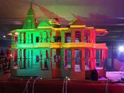 इसी मॉडल के हिसाब से राम मंदिर का निर्माण चाहती है वीएचपी