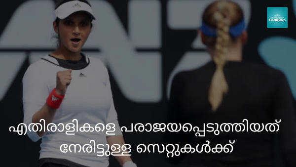hobart international sania mirza enters womens doubles finals