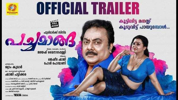 pachamanga official trailer