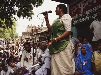 बेहमई हत्याकांड में मुख्य आरोपी हैं फूलन देवी