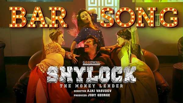 mammootty starrer shylock malayalam movie video song kanne kanne bar song is out