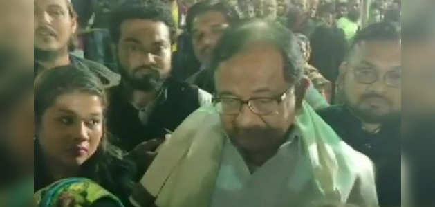 सीएए के खिलाफ महिलाओं के प्रोटेस्ट में हिस्सा लेने कोलकाता पहुंचे कांग्रेस नेता पी चिदंबरम
