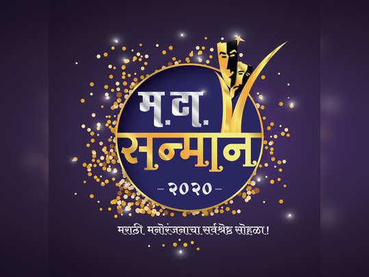 Mata Sanman Logo 2020-01