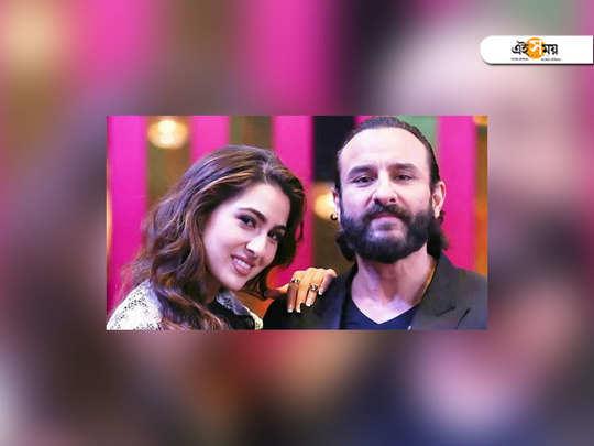 Saif Ali Khan liked his 'Love Aaj Kal' trailer more than daughter Sara Ali Khan and Kartik Aaryan's upcoming movie
