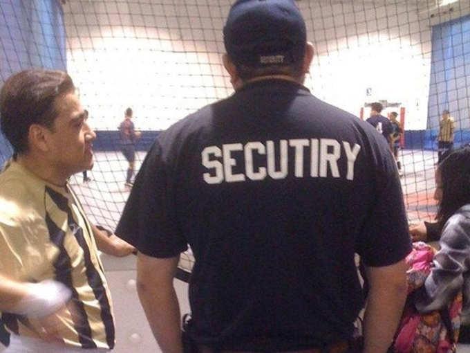 सुरक्षा में सेंध...