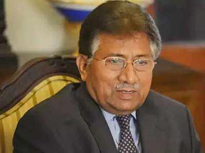 परवेज मुशर्रफ का फाइल फोटो