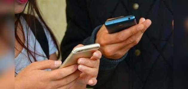 J-K के 10 जिलों में शुरू हुई 2जी मोबाइल सर्विस