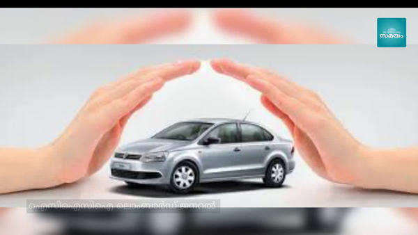 floater motor insurance will come soon
