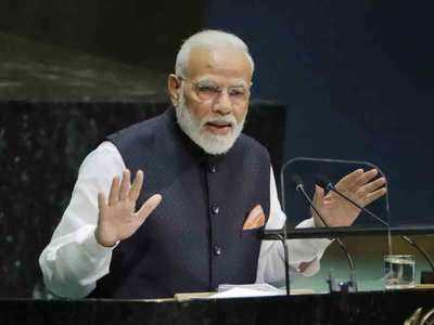प्रधानमंत्री नरेंद्र मोदी। (फाइल फोटो)
