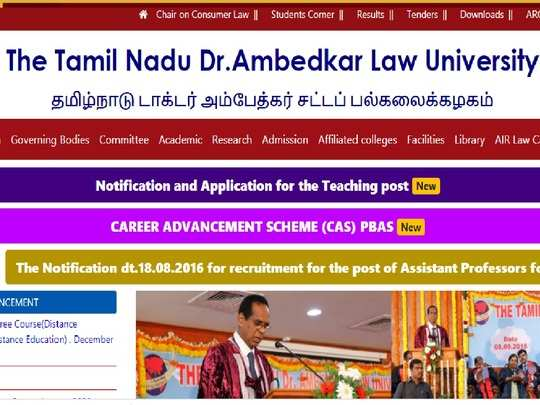 TNDALU Recruitment 2020
