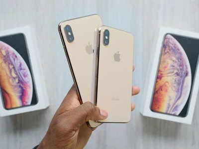 आईफोन XS पर छूट