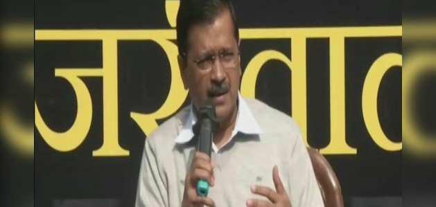 दिल्ली विधानसभा चुनाव: 'केजरीवाल गारंटी कार्ड' पेश, स्टूडेंट्स को भी फ्री सफर का वादा