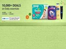gis 10000 deals on daily essentials