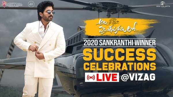 ala vaikunthapurramuloo success celebrations live at vizag