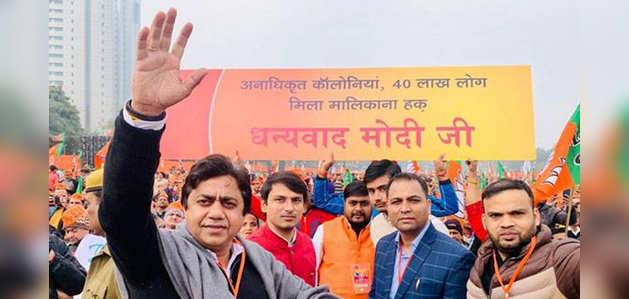 दिल्ली चुनाव: BJP ने 10 उम्मीदवारों की सूची जारी की, केजरीवाल के खिलाफ सुनील यादव को उतारा