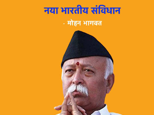 rss-booklet