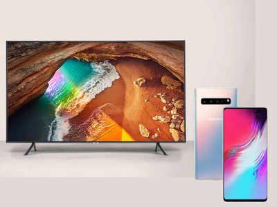 Samsung टीवी खरीदने पर स्मार्टफोन मुफ्त