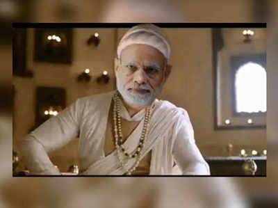 एडिटेड विडियो में पीएम मोदी को दिखाया शिवाजी महाराज