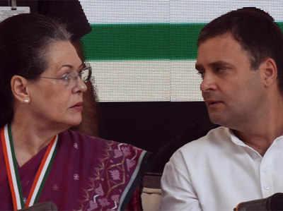 फाइल फोटो: सोनिया और राहुल गांधी