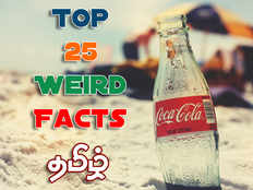 top 25 weird facts all you need to know