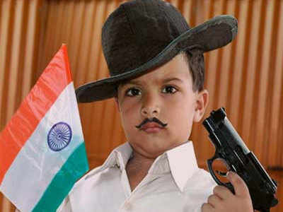 भगत सिंह के किरदार में सजा प्यारा बच्चा