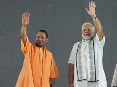 पीएम नरेंद्र मोदी और यूपी के सीएम योगी आदित्यनाथ