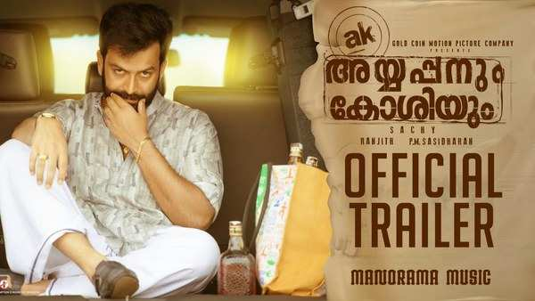 trailer of ayyappanum koshiyum starring prithviraj and biju menon released