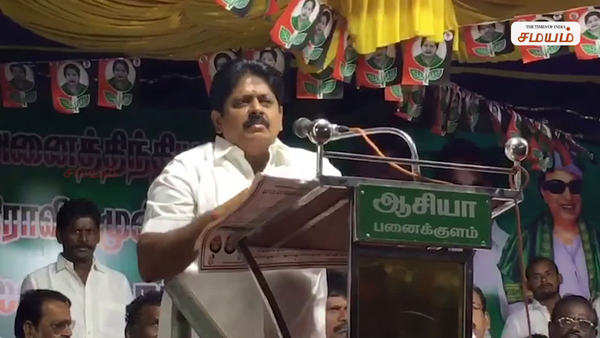 aiadmk ex minister manikandan spoke about why they support caa