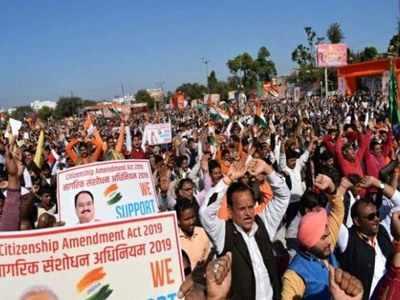 नड्डा की रैली में उमड़ी भीड़