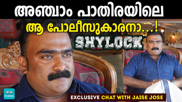 exclusive chat with actor jaise jose