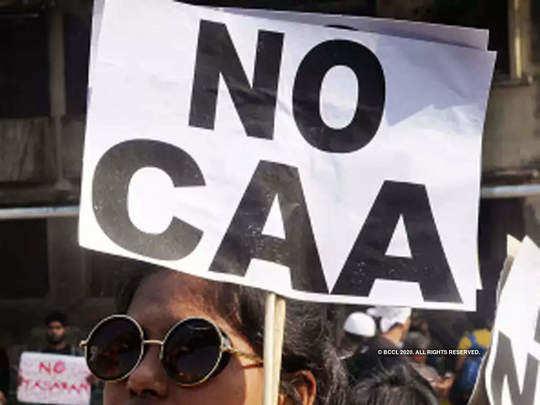 NO CAA