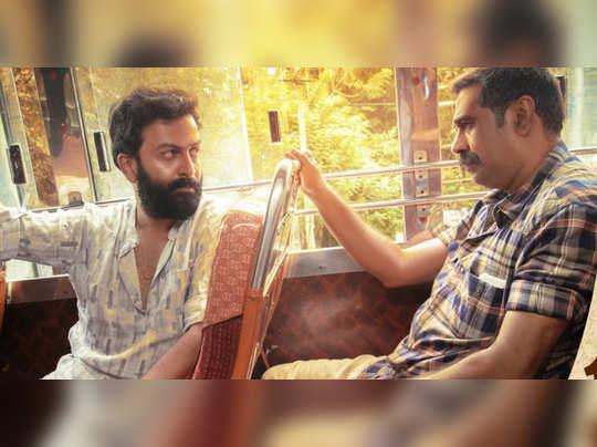 Ayyappanum Koshiyum Trailer