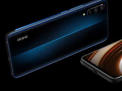 iQOO Smartphones
