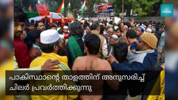 anti national should be shot dead says karnataka minister r ashoka