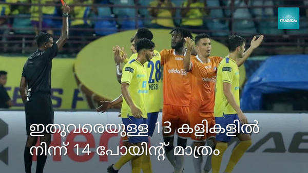 kerala blasters fc faces fc goa tomorrow in indian super league 2019 20