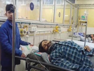 बीएचयू अस्पताल में भर्ती फरियादी